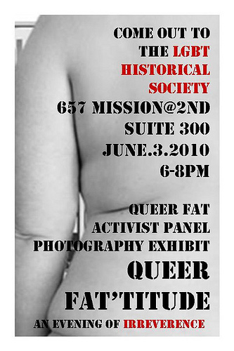 California Tour 20FEMME Starts Thursday: Fat Activist Panel, Flabulous 2, Re/Dress Shopportunity in Oakland!